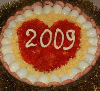 Салат Креветки под шубой | Рецепты с фото
