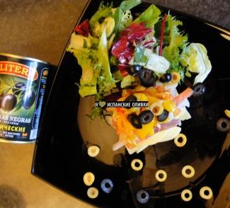 Салат с копченой рыбой и маслинами (Receta de ensalada de ahumados) | Рецепты с фото
